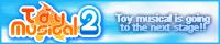banner_tm2