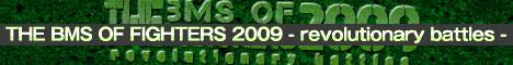 BOF2009